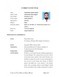 Sample Biodata Format For Applying Job Perfect Resume Format