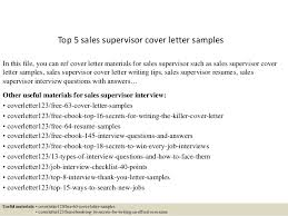 Security Supervisor Cover Letter Supervisor Cover Letter 12 Security Supervisor Cover Letter