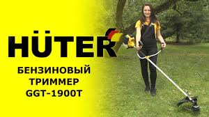 Обзор <b>бензинового триммера HUTER</b> GGT-1900T - YouTube