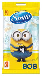 <b>Влажные салфетки Smile Minions</b> — купить по выгодной цене на ...