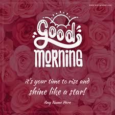 good morning greetings cards maker