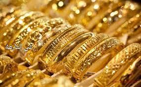 """جديد"""" أسعار الذهب اليوم في السعودية بيع وشراء الثلاثاء 8-6-2021 سعر جرام  الذهب عيار 21 بالريال السعودي - كورة في العارضة"""