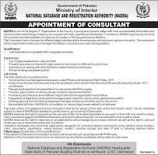 job at national database and registration authority nadra nadra jang