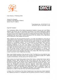 Cover Letter For Government Job Images Cover Letter Sample Sample ...