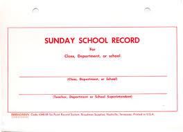 Sunday School Report Card Template 10 Best Photos Of Members Sunday School Record Form Sunday