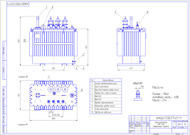Three Phase Power Transformer Design 6 10kv Three Phase Oil Immersed Two Windings Power