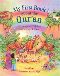 my first book about the quran cover