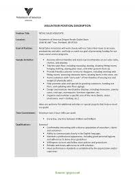 Jewelry Sales Resume Great Resume For Jewelry Store Sample Resume For Jewelry Sales 9