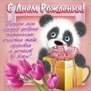 Поздравления с днем рождения женщине к юбилею 65