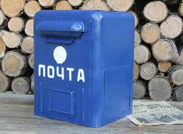 russian wall mount mailbox soviet large