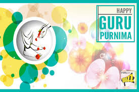 Happy Guru Purnima 2017 Wishes And Quotes Best Famous