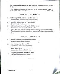 upsc mains exam complete question papers byjus part 1 and