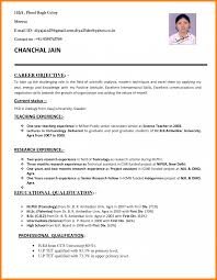 Resume Education Examples Best of Teaching Cv Sample Teacher Job Resume Example Private How To Write A
