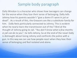 the outsiders essay power point cm  14