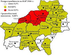 Информация по ВИЧ СПИД Государственное учреждение Гомельский  В Беларуси зарегистрировано более 21 тысячи случаев ВИЧ инфекции В профилактику ВИЧ инфекции в том числе в нашей стране существенный вклад внесет