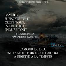 Lamour Supporte Tout Croit Tout Espère Tout Endure Tout Image