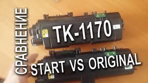 <b>Kyocera TK</b>-1170 оригинальный и стартовый <b>картридж toner</b> kit ...