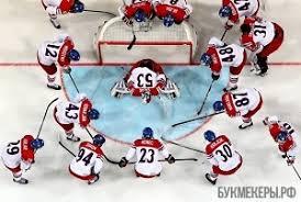 ставки букмекеров на хоккей 2016
