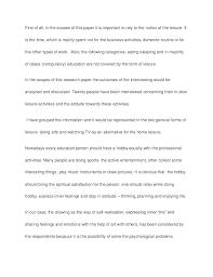 essay in medea custom analysis essay editor service usa reflective essay on play and early childhood university leadership essays essays on leadership how to