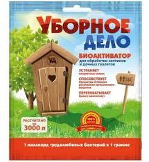 Купить очистители для септиков и биотуалетов в интернет ...
