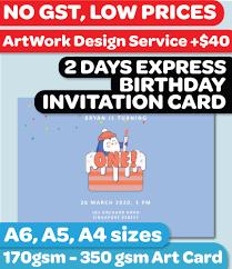 <b>Birthday Party</b> Invitation Card <b>Printing</b>