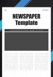 newspaper ppt template newspaper powerpoint template vertical goodpello