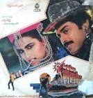 K. Raghavendra Rao Vontari Poratam Movie