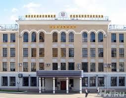 Заказать курсовую для Курсовые дипломные контрольные для СГА в  Курсовые дипломные контрольные для СГА в Казани по экономике праву информатике