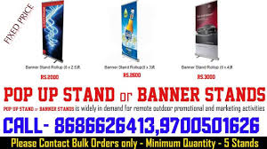 Pop Up Display Stands India Banner Stands Retractable Banner Stands Roll Up Stands Hyderabad 46