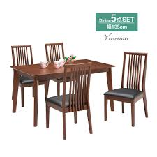 Kaguone Dining Table Set Nine Points Set Designers High Quality