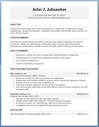 resume templates download strongprdirectory