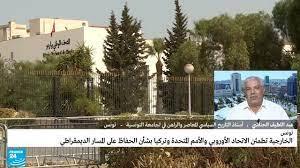 """تونس: ما خلفيات وتداعيات فتح تحقيق في قضية """"التمويلات الأجنبية"""" لحملة  الانتخابات في 2019؟"""