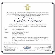Invitation Wording For Dinner 33 Dinner Invitation Examples Psd Ai Word Examples