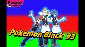 pokemon black #3 - YouTube