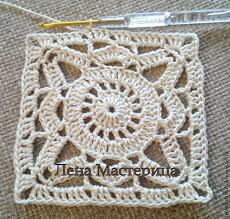 Image result for crochet squares free pattern