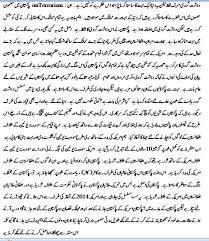 die besten aufsatz atilde frac ber terrorismus ideen auf essay on terrorism in urdu english