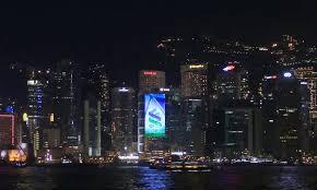Harbour Light Strategic Marketing Standard Chartered Lights Up Victoria Harbour Marketing