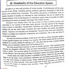 education system in essay dowry system in essay academic  drawbacks of our education system essay in english for primary to disadvantages of n education system