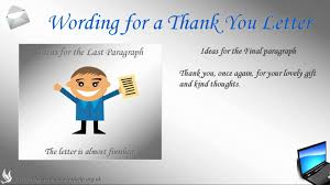 sample thank you letter sample thank you letter