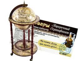 Магазин самогоноварения в Волгограде, товары для ...