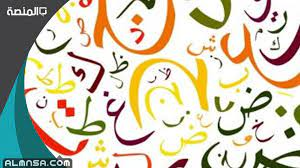 جمع حليب فى اللغة العربية – المنصة
