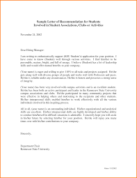 Samples Of Letters Of Recommendation For College Letter Of Recommendation For Student Free Download