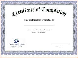 Microsoft Award Templates Microsoft Certificate Templates Word 24 Valid Award Certificate 11