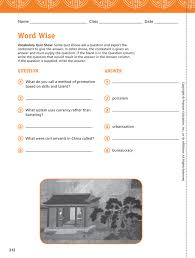 Pearson Education Worksheets Answers Social Studies Worksheets for ...