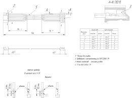 fprint ПТК fprint pdf fprint 11 fprint 11ПТК Схема кабеля ФП ККТ ПД Рисунок 11