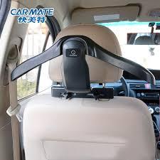 Coat Rack For Car USD 100100] Fast US special car coat hanger car suit suit rack 89