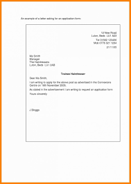 A Simple Cover Letter Sample