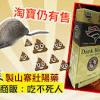 來自香港01有關「我不是藥神」的新聞圖像