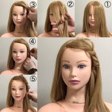 長さ別30秒で簡単イメチェン美容師が教える前髪アレンジ 記事
