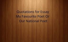 poet essay  poet essay